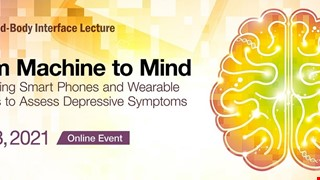 2021 Mind-Body Interface Spring Lecture